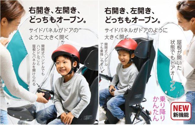 リトルキディーズ前用の子供の乗せ方2