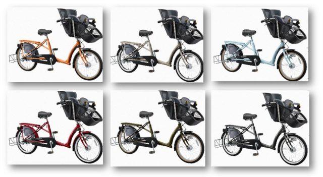 子供乗せ自転車電動なしのおすすめ5ふらっかーず