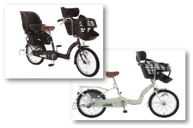 子供乗せ自転車電動なしのおすすめ2バイオレットミニⅡ
