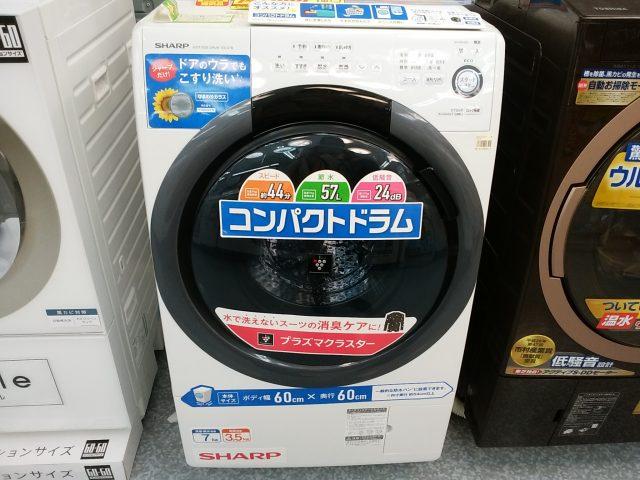 シャープ「ES-ZP1」を購入したので口コミ・感想など、ドラム式洗濯乾燥機は時短生活におすすめ!