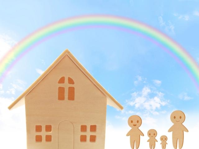 狭い家で子育てする悩み、4人家族が45㎡の家で暮らし続けるのは無理があります