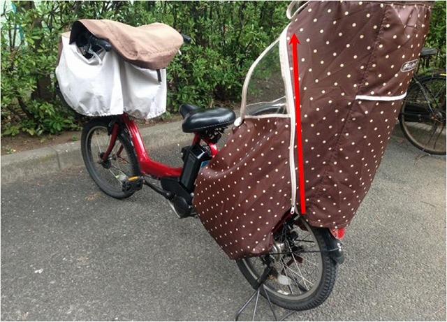 ガーリーマミー自転車レインカバーファスナー位置2