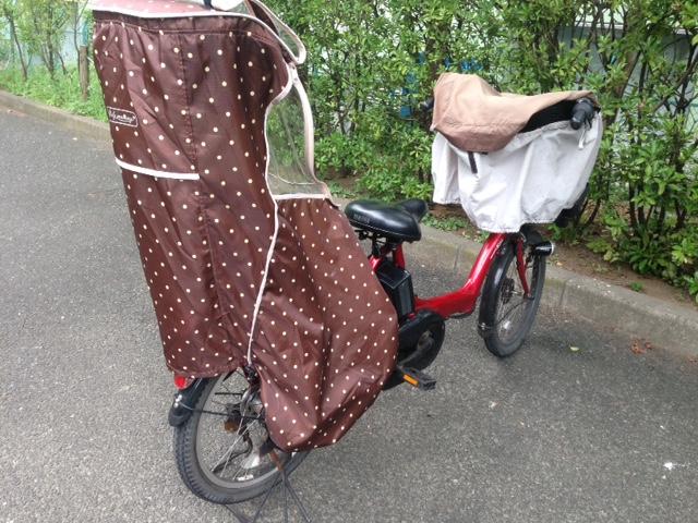 ガーリーマミー自転車レインカバー全景