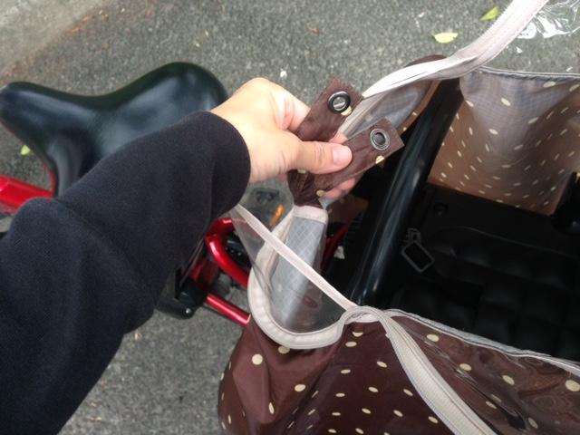 ガーリーマミー自転車レインカバー盗難対策