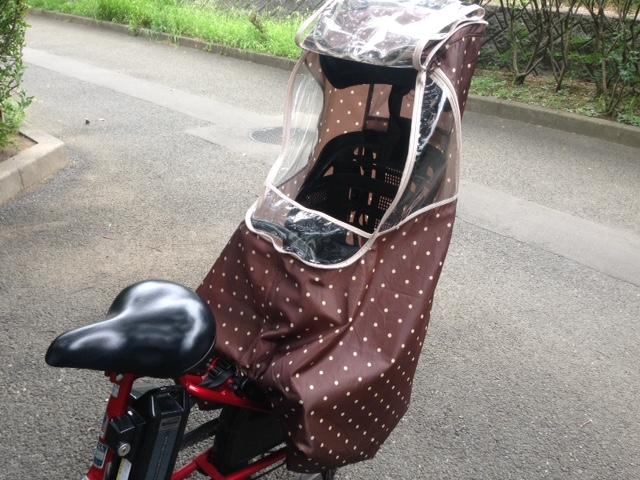 ガーリーマミー自転車レインカバー取り付け完成