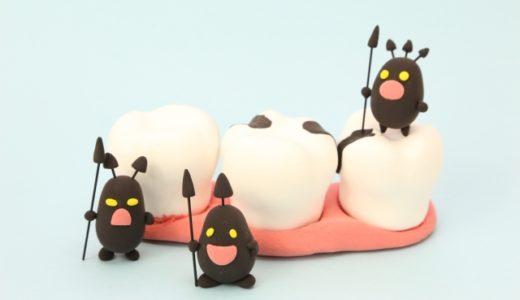 口腔崩壊した子供の歯がやばすぎ!原因はワーママにワンオペ、余裕のなさかも